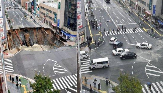 Un agujero gigante en Japón