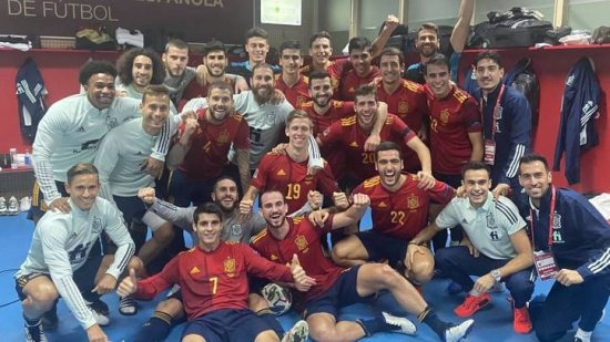 THE SPANISH VICTORY AGAINST GERMANY